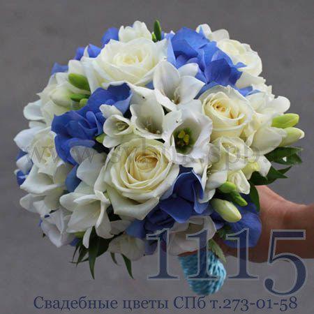 работа флористом на авито.ру в москве
